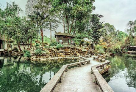 Yiyuanyuanlin Art Museum