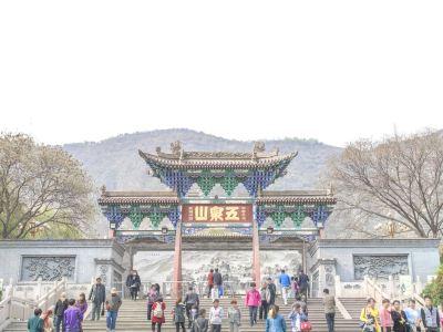 Wuquanshan Park