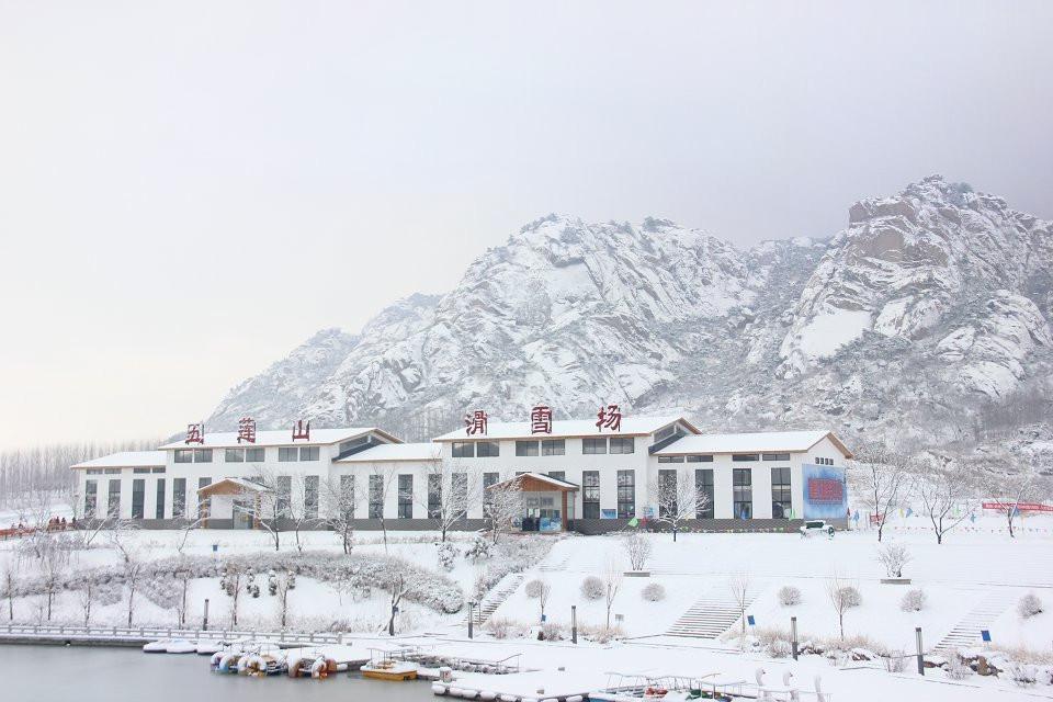 Wulian Mountain Ski Resort (Sliding Grass Field)