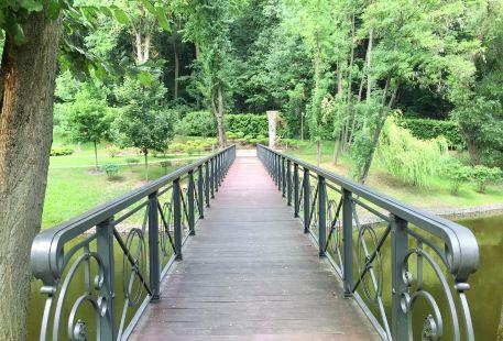 Loboc Ecotourism Adventure Park