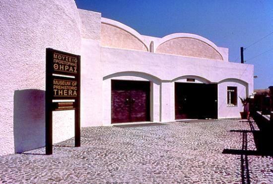 Museum of Prehistoric Thira