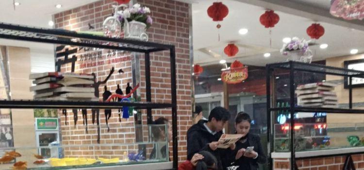 樂哈哈火鍋(古北街店)