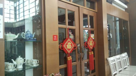 Majestic Oriental
