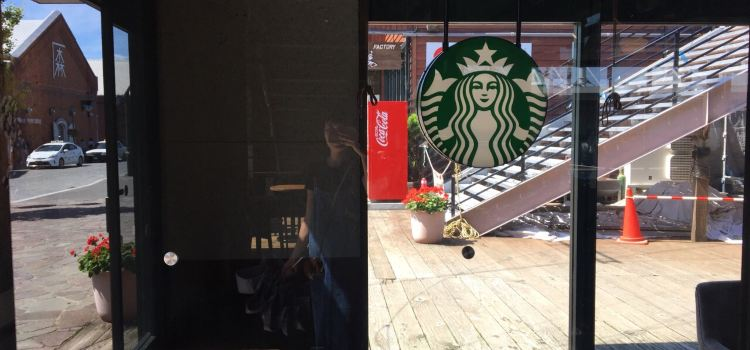 Starbucks Coffee Hakodate Bayside3