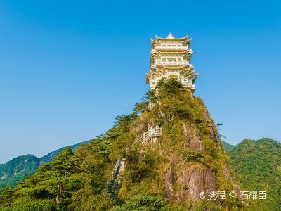 난링 국립삼림공원