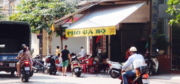 Pho Bo. Ga3