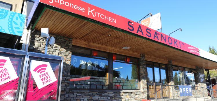 Sasanoki Japanese Kitchen1