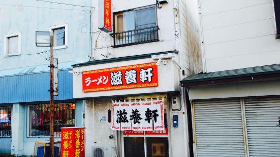 Jiyoken
