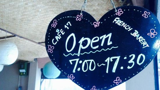 Cafe 17 French Bakery