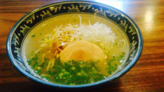 Ninja Japanese Dining & Bar