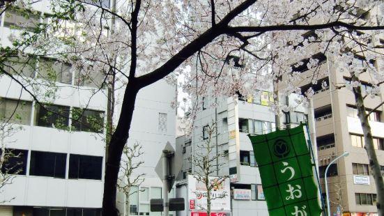 Uogashimeicha