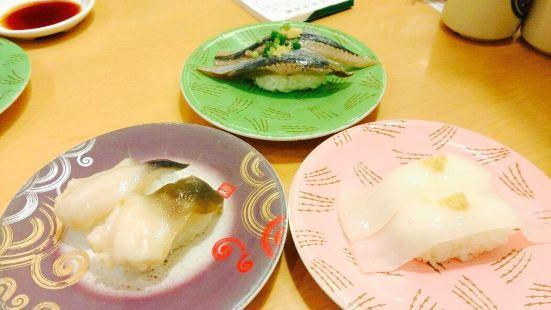 特裡頓回轉壽司(札幌豐平店)