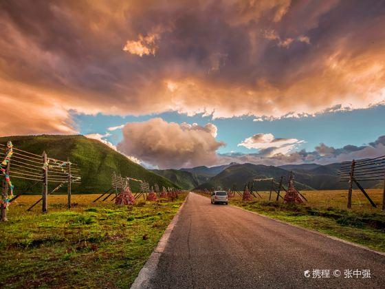 Shika Snow Mountain
