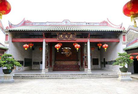 Xiantai Temple