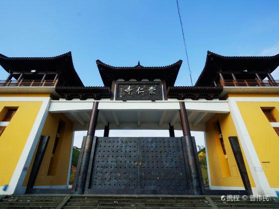 Huayan Tower