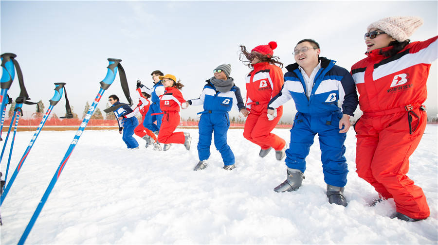 Yuanjia Village Bijie Ski Resort