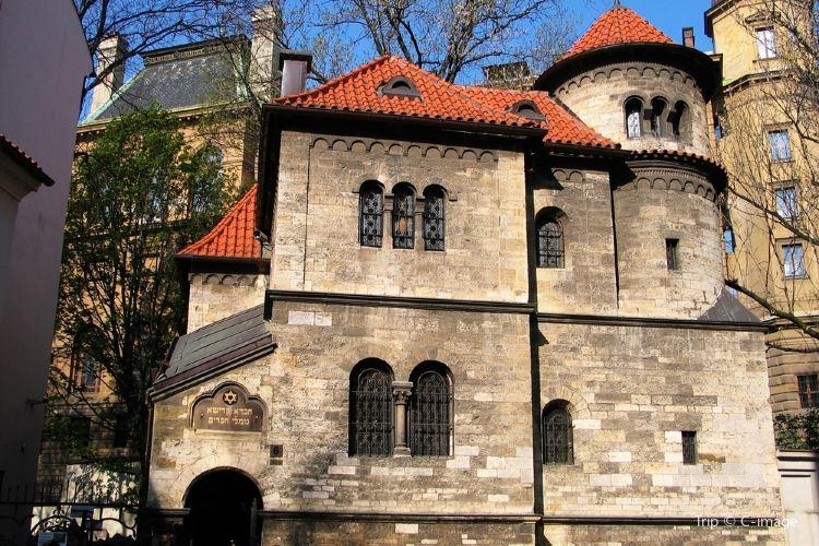 Jewish Museum in Prague1