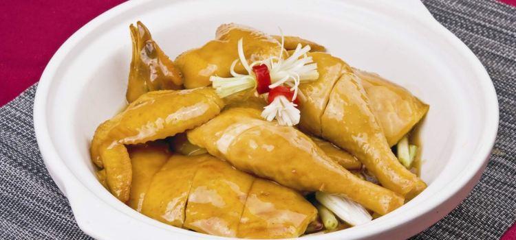 BeiYuan Restaurant