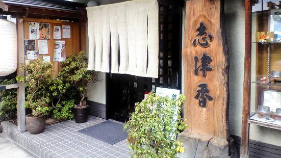 Kamameshi Shizuka Kouen-ten