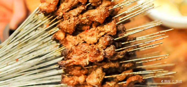 Fu Miao Xiao Luo Tuo BBQ (Lian Hu Road)2