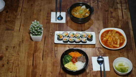 An Nyeong Restaurant