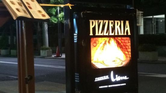 Pizzeria Liana, Akasaka