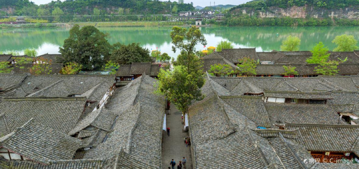 Langzhong