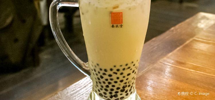 春水堂人文茶館(台北信義店)1