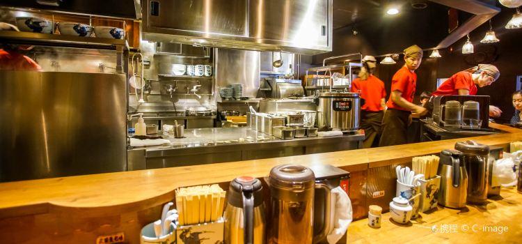 Menya Musashi Flagship restaurant3