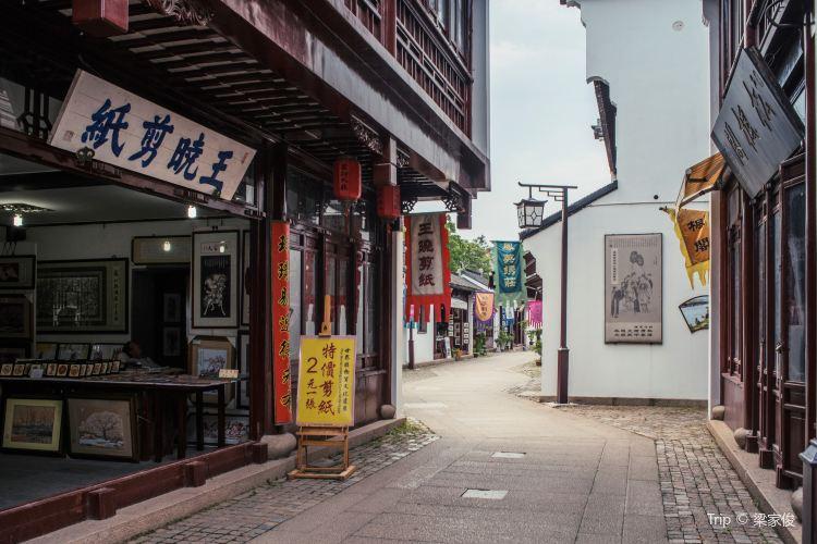 Fengqiao Scenic Area3