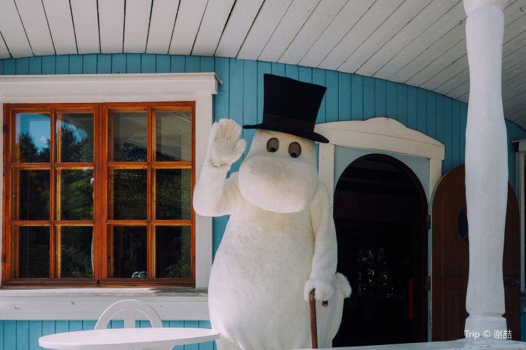 Moomin World3