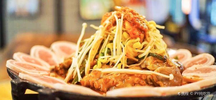 Akalaka Korean Cuisine1