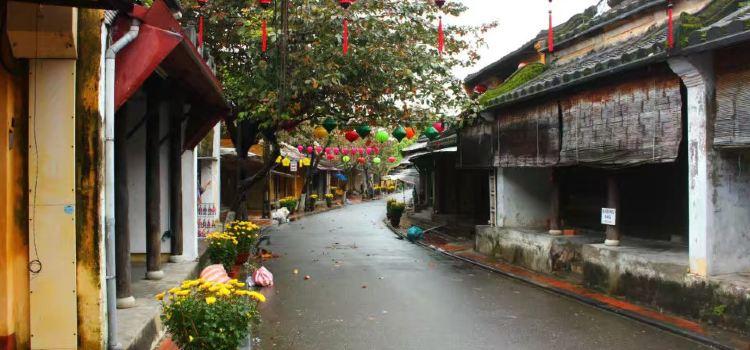 Banh Mi Phuong1