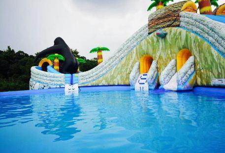 Caishengu Water Amusement Park