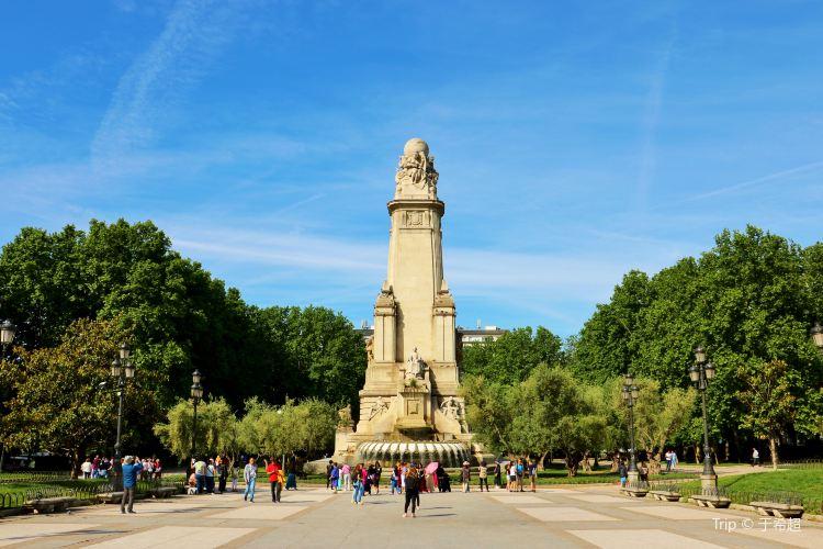 마드리드 에스파냐 광장3