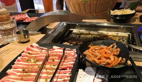 新石器烤肉(之心城店)