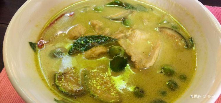 Raya Thai Cuisine1