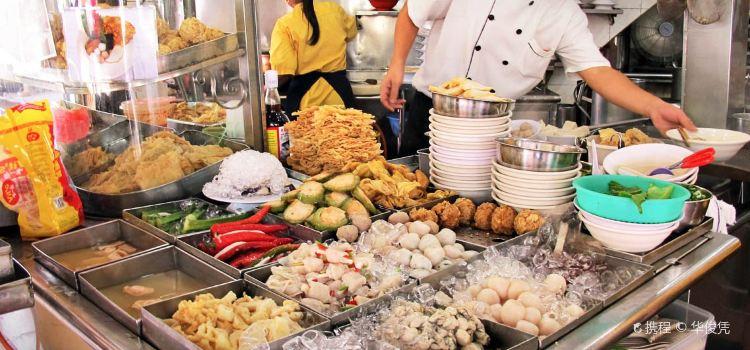 Restoran Ah Koong Eating House2