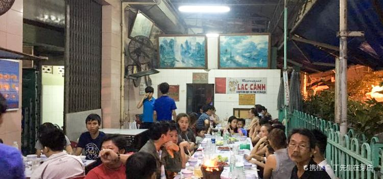 Lac Canh Restaurant2