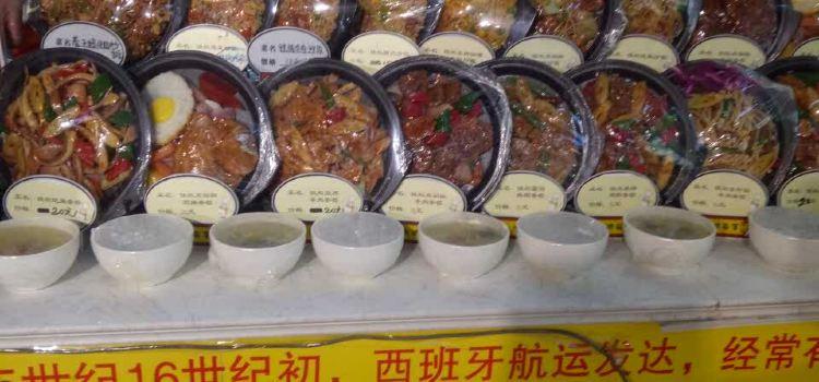 美滋滋小鐵板(潮尚匯美食廣場店)2