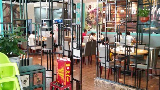 小蘇舍餐廳