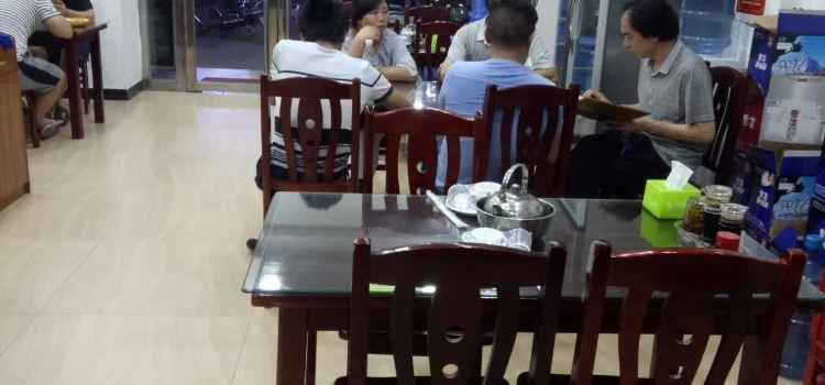 老北方餃子館1