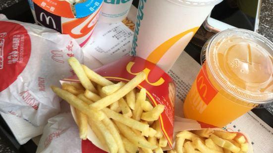 麥當勞(台山店)