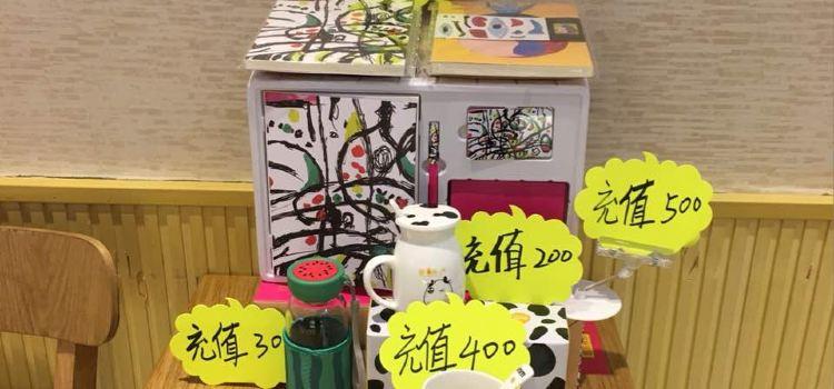 一鳴真鮮奶吧(昌國路店)2