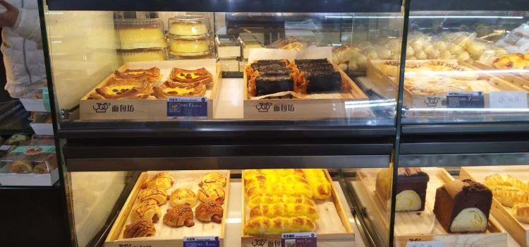365t麵包坊(南大街店)