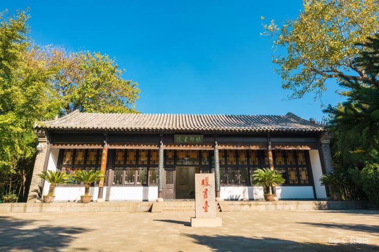 Former Residence of Wang Xizhi1