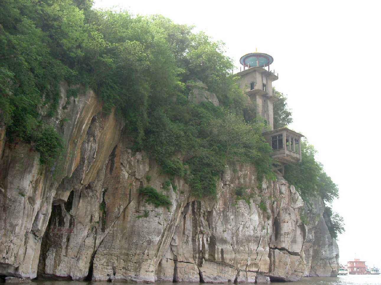 Shizhong Mountain