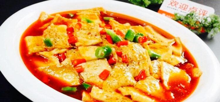 重慶人家川菜館