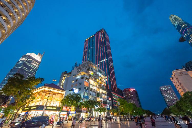 District 1, Ho Chi Minh City3
