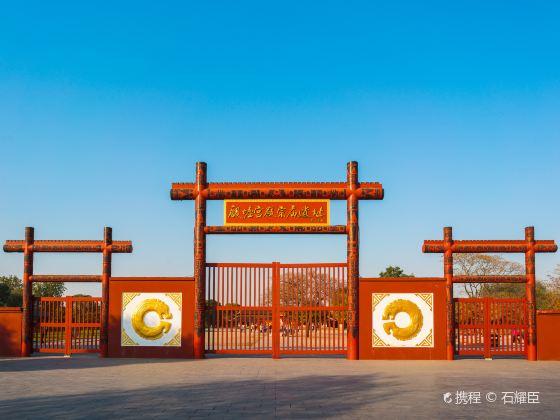 Yinxu Museum